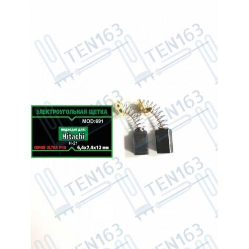 Электроугольная щётка 6.4x7.4x12 для болгарки HITACHI