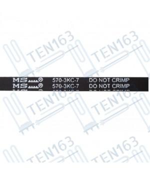 Ремень для хлебопечки Moulinex 570-3KC-7