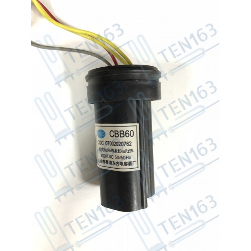 Конденсатор CBB60 4*8 Mf для полуавтоматической стиральной машины
