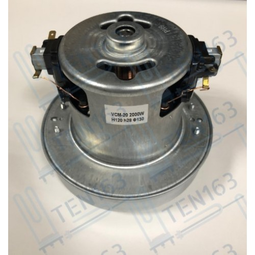 Двигатель для пылесоса VCM-20 2000 W H120 h28 D130