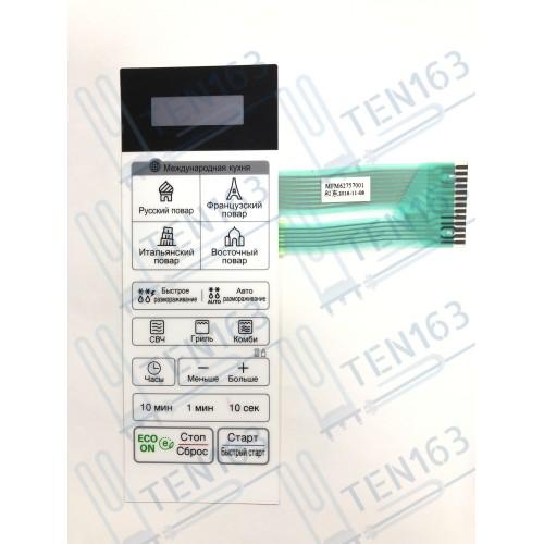 Сенсорная панель СВЧ LG MFM62757001