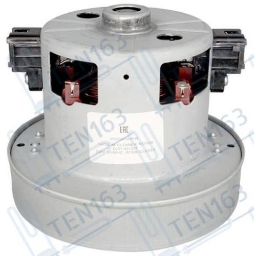 Мотор для пылесоса Samsung DJ31-00120F 1670 Вт H=110/40mm D121/84 VCM-K60EU