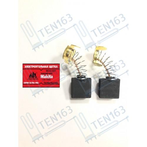 Электроугольная щетка 7x18x16.5 Makita СВ-144A, GA9020S в коробке