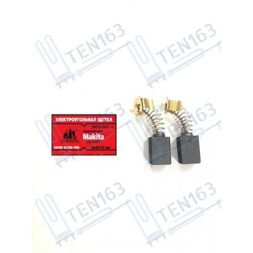 Электроугольная щётка 6x9x12 для перфоратора МАКИТА HR2450 в коробке