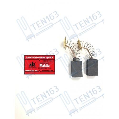 Электроугольная щетка 5x11x16.5 для МАКИТА СВ 304 в коробке