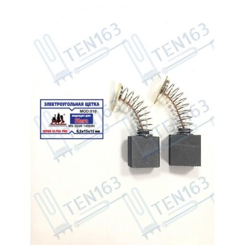 Электроугольная щетка 6.5x15x15 для пилы STERN MS-250 1400 Wt