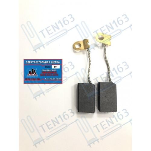 Электроугольная щетка 6.3х12.5х20 для УШМ болгарки ИЖЕВСК, Гайковёрта Bosch