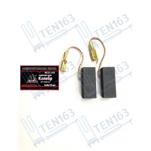 Электроугольная щетка 5x8x18 для перфоратора Калибр ЭП 650/24