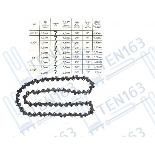 Цепь для бензопил 0,325 шаг цепи, 1,3мм- толщина направления звена, 64-кол-во звеньев