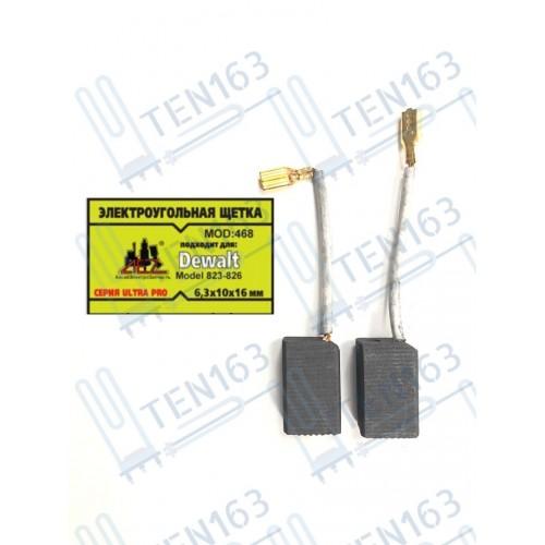 Электроугольная щетка 6.3x10x16 для Перфораторов DeWalt 823-826