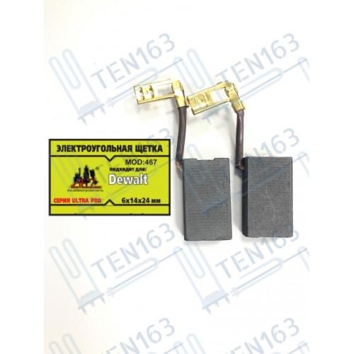 Электроугольная щетка 6x14x24 для Шуруповёртов DeWalt, Tools, Karbon BRUSH