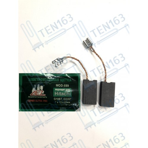 Электроугольная щетка 7х13х23 для болгарки УШМ HITACHI G18ST, C23ST