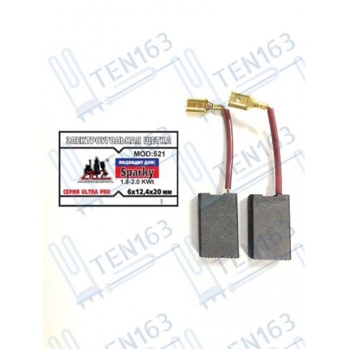 Электроугольная щетка 6x12.4x20 Sparky 1.8-2.0 КWt