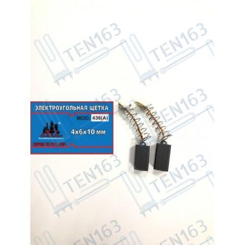 Электроугольная щетка 4x6x10 пружина-пятак d=4 мм
