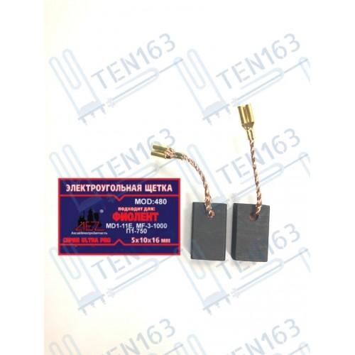 Электроугольная щетка 5x10x16 для дрели-миксера Фиолент