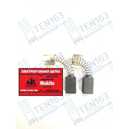 Электроугольная щетка 5x8x12 Makita СВ-51A в коробке