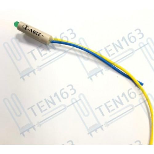 Индикаторная лампа для холодильника L-210
