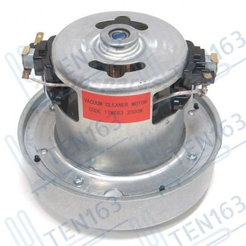 Двигатель для пылесоса 2000 Вт H-116 мм, D-130мм