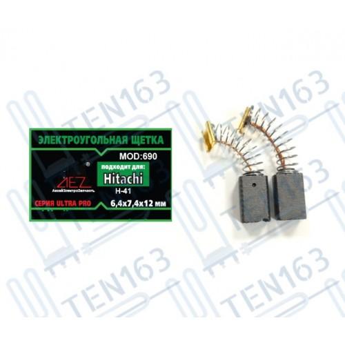 Электроугольная щетка для перфоратора HITACHI 6.4x7.4x12