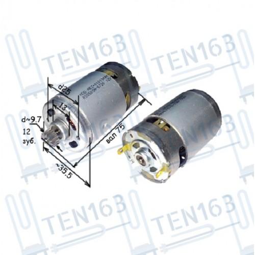 Двигатель для шуруповёртов Интерскол, BOSCH 12v