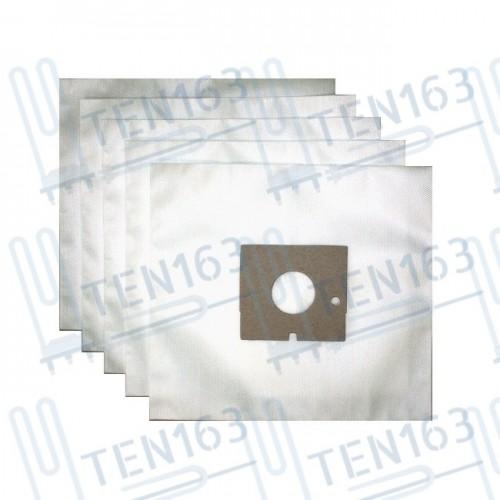 Мешки-пылесборники для пылесоса LG 5шт