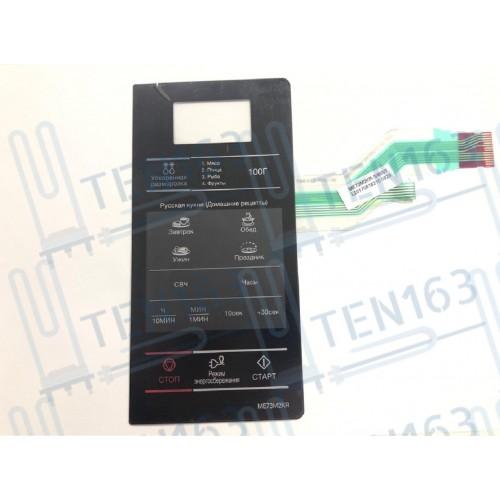 Панель сенсорная СВЧ Samsung DE34-00387N, ME73M2KR черная