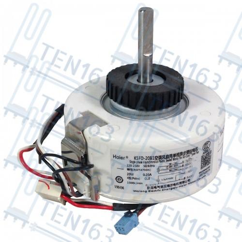 Внутренний мотор для кондиционера Haier A0010404233C