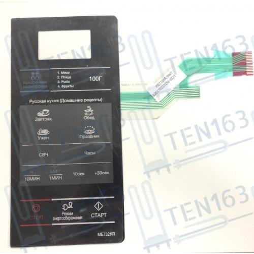 Панель сенсорная СВЧ Samsung DE34-00387K, ME732KR черная