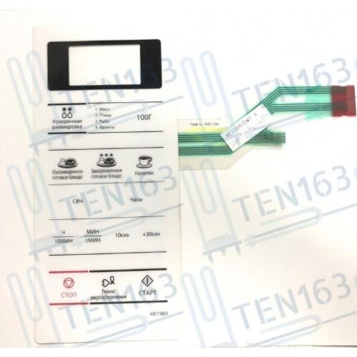 Панель сенсорная СВЧ Samsung DE34-00361S, ME73BR