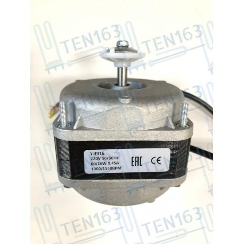 Микродвигатель для холодильника YJF316 60/16W 0.45A Китай