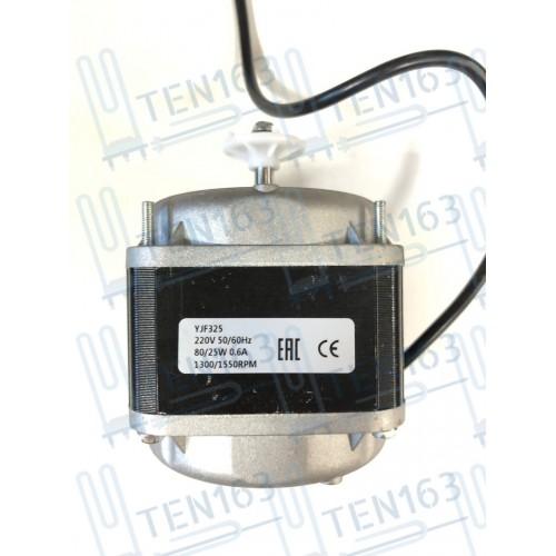 Микродвигатель для холодильника YJF325 Китай