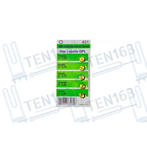 Набор жиклеров Ariston, Indesit, AEG, Zanussi, Electrolux (D=0.50, D=0.70, D=0.70, D=0.80, D=0.85) Wo431