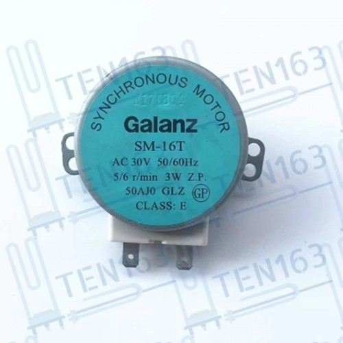 Мотор вращения тарелки СВЧ Galanz GAL-5-30-TD 30V 4W 5/6r/min