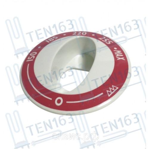 Ручка регулятора для стиральной машины Candy 91615005