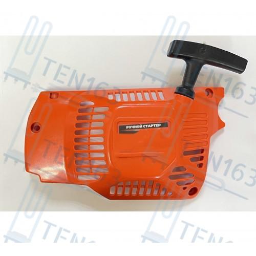 Ручной стартер для бензопил STURM 99416, Интерскол, Prorab, Энергомаш