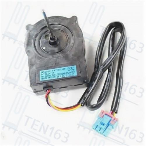 Мотор вентилятора холодильника LG EAU63103207