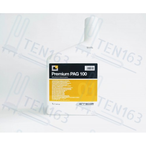 Масло ERRECOM LR-PAG 100 0.5 л