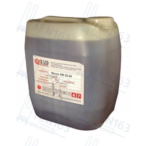Масло для компрессоров ХФ22-24 канистра 10 л