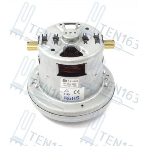 Мотор для пылесоса Bosch SKL 1800 Вт H=117, D134