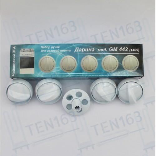 Ручки для газовой плиты DARINA GM442 5шт.