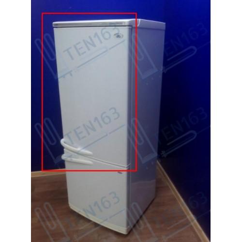 Дверь для холодильной камеры Атлант, Минск МХМ-1703 331603004000