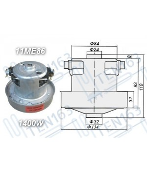 Мотор для пылесоса SAMSUNG 1400w, H=112 11me86