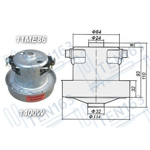 Мотор для пылесоса SAMSUNG 1400w, H=112