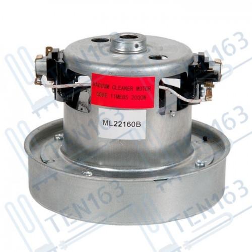 Мотор для пылесоса Samsung, 2000w H=120/50mm, D130/80