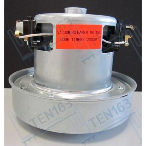 Мотор для пылесоса универсальный 2000W H-116 мм
