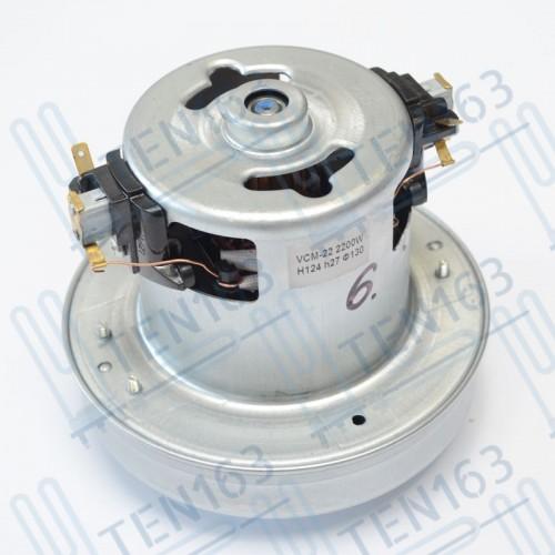 Двигатель для пылесоса Centek VCM-22 2200W H120 h28 D130