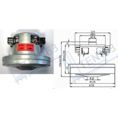 Мотор для пылесоса Electrolux, 1400w (Италия), H=106, h32, D138, 2192841027