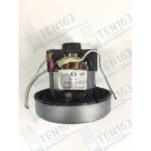 Мотор для пылесоса 1000W, D=105/26, H103/35mm, для маленьких пылесосов