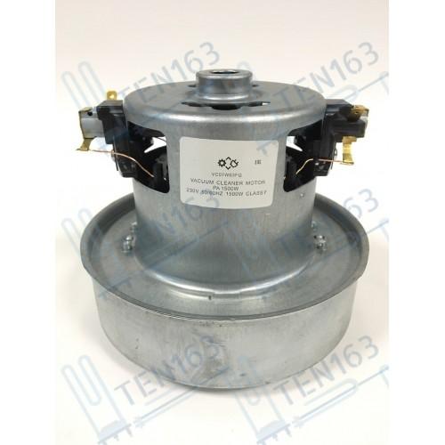 Двигатель для пылесоса 1500 Вт, HX-150, D=130, H=116 VC07W03FQ