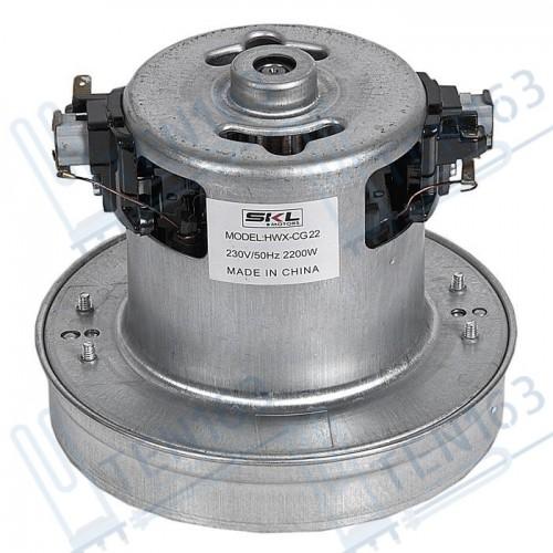 Мотор пылесоса для BORK, Kambrook, Samsung 2200w, H=125 mm, h=40 mm, D=130 mm